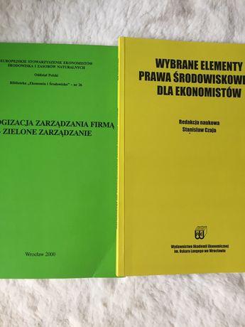 """Książka podręcznik"""" prawo środowiskowe"""" """"Zarządzanie firmą"""""""