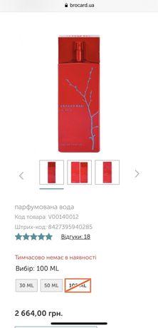 Парфуми armand basi in red 100мл ОРИГІНАЛЬНІ