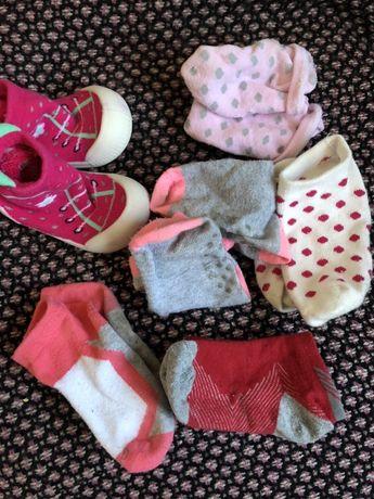 Топики и носочки на год
