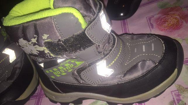 Зимове термо-взуття