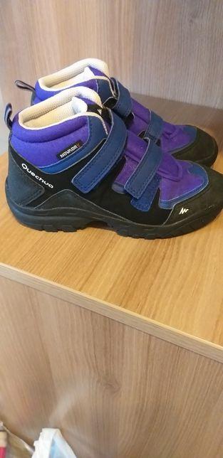 Buty rozmiar 28 wkładka 19,5 cm
