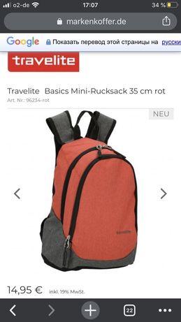 Детский мини рюкзак travelite из Германии