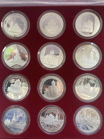 Россия Серебряные монеты 3 рубля серии Соборы, Храмы, Монастыри