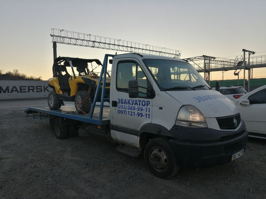 Эвакуатор-Автовоз с адресной доставкой по Украине! Запорожье - изображение 1