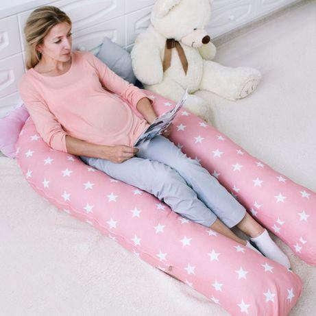 Подушка для беременных,для кормления. Для вагітних. I , J и U-образные