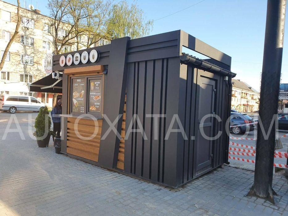 М165 - Кіоск, Магазин, МАФ, битовка, кав'ярня, fast-food Херсон - изображение 1