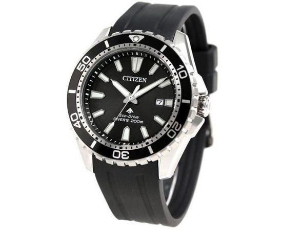 Часы Citizen Promaster Eco-Drive Professional BN0190-15E(JDM)