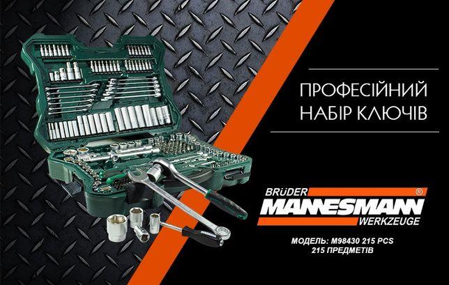 Новый Инструмент Ключи Набор Mannesmann 215 едениц Германия Оригинал!
