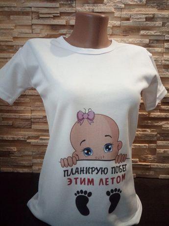 Печать на футболках, Свитшотах, Регланах, от 180 грн. ВЕЧНАЯ печать