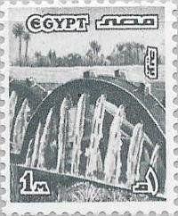 Selos do Egipto-Tecnologia Agrícola