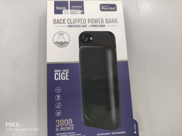 Iphone 6/6s/7 чехол powerbank