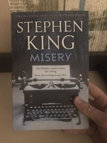 "Stephen King ""Misery"" / Стивен Кинг «Мизери» / Стівен Кінг «Мізері»"