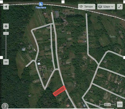 продам дачну ділянку 300 м від з/д ст. Павлівка 7,4 сот. Без будинку
