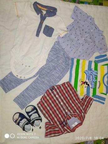 Пакет одежды,рубашка,штаны,футболка,бодик