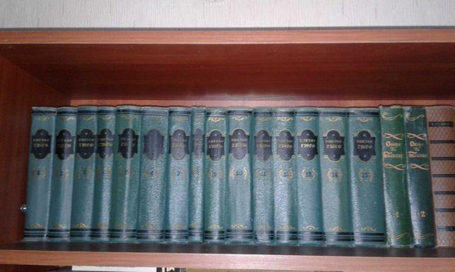 Виктор Гюго-собрание сочинений в 15 томах
