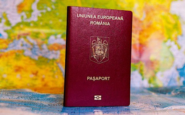 Румынское гражданство. Помощь юридической компании