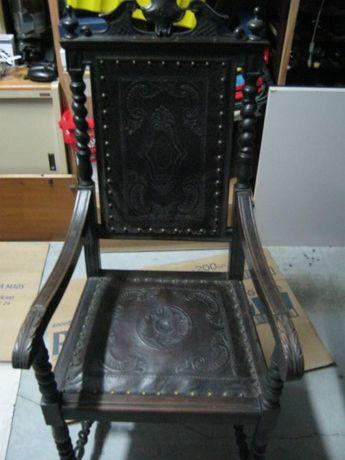 Cadeirao Antigo