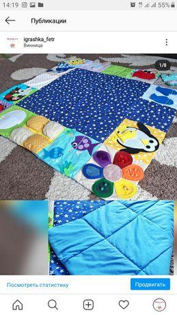 Розвивающий коврик або килимок