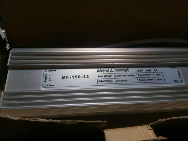 Блок питания герметичный MF -150-12