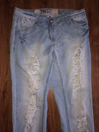 Jeansy spodnie z dziurami Denim S M 38