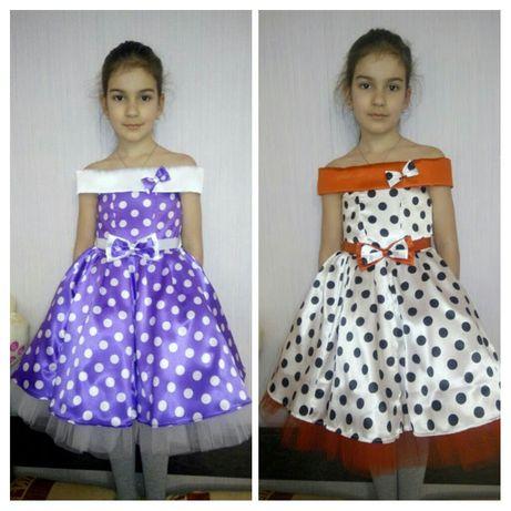 Красивое платье ретро,выпускной,стиляги