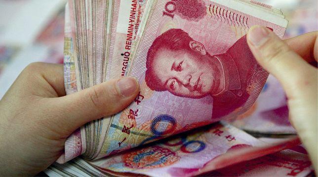 Оплаты в юанях, денежные переводы в Китай. RMB. выгодный курс.