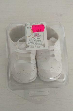 Butki chłopięce chrzciny białe rozmiar 19