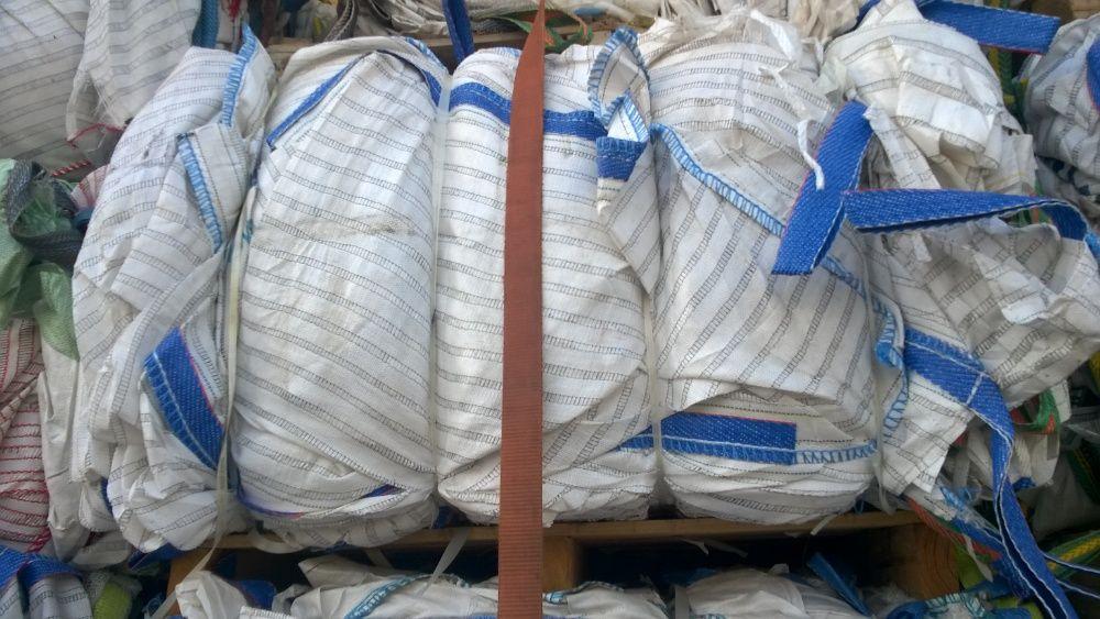 Wentylowane Big Bag Worki ! 83/86/200 cm Hurtownia BIG BAG Otwock - image 1
