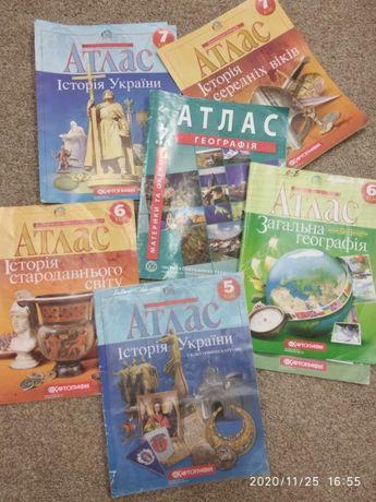 Атласы школьные по истории и географии для 5, 6 и 7 классов.
