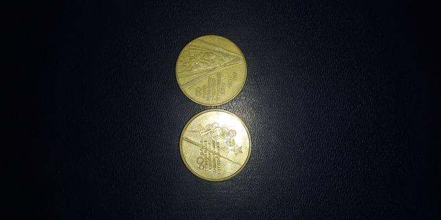 """Юбилейная 1 гривна """"60 лет победы"""""""