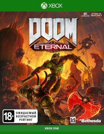 Doom Eternal + Call of Duty: Modern Warfare для Xbox One/Series X S