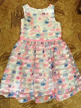 Sukienka 104 Smyk
