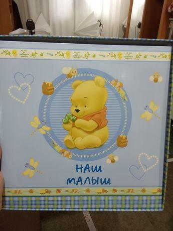 Фотоальбом для  малыша, 1200 р