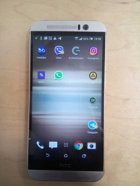 HTC One M9 Prime Camera Editition