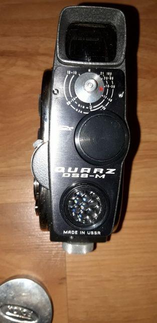 zabytkowa kamera Quarz DS8-M