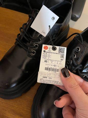 2021 колекція Брогги, ботинки, туфли на платформе Zara