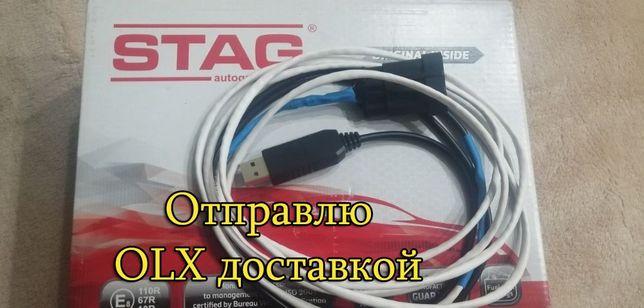 USB кабель ГБО универсальный STAG шнурок