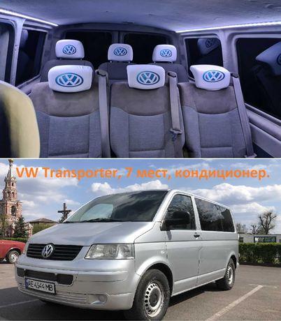 Аренда, заказ микроавтобус 7 мест и 19 мест. Пассажирские перевозки.