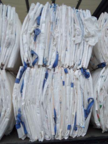 Big Bag 110/110/235cm WIELE WYMIARÓW Stan IDEALNY!! Super wytrzymałe