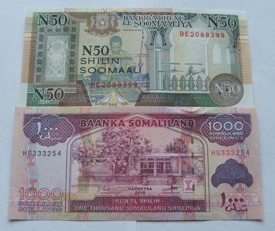 Banknoty SOMALIA - Z PACZKI BANKOWEJ - Zestaw Kolekcjonerski