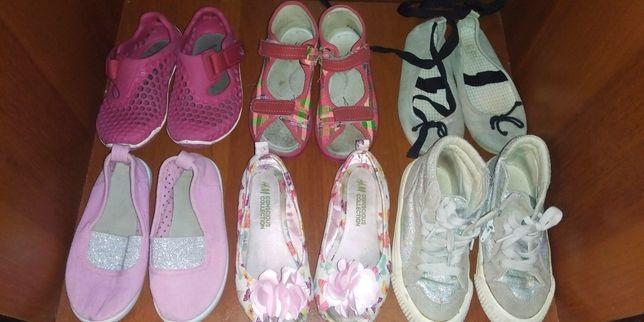 Обувь пакетом,кроксы,кеды,тапочки,балетки, босоножки