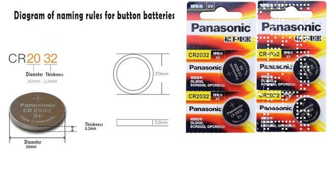 батарейки CR2032, цена за три штуки
