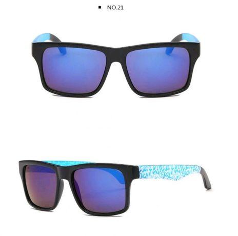 Okulary kujonki nowe