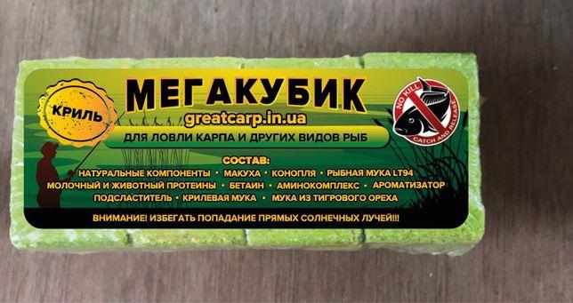 Макуха МегаКубик