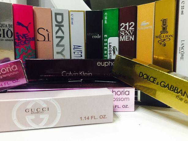 Perfumy 3x20ml tylko u nas !!! Szybka wysyłka !!! Najlepsza jakość !
