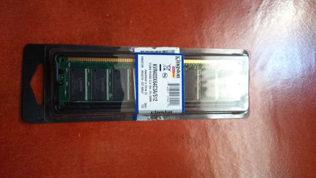 memoria de 512 para desktop