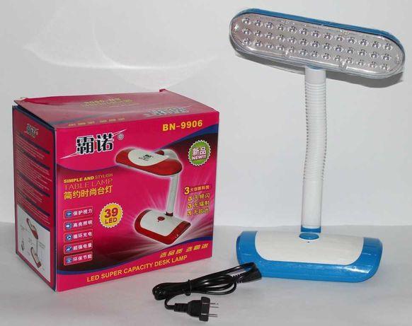LED настольная лампа с резервным питанием  BN-9906
