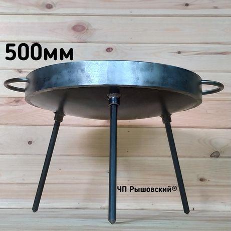 Сковорода из диска бороны!Диаметр 500мм!
