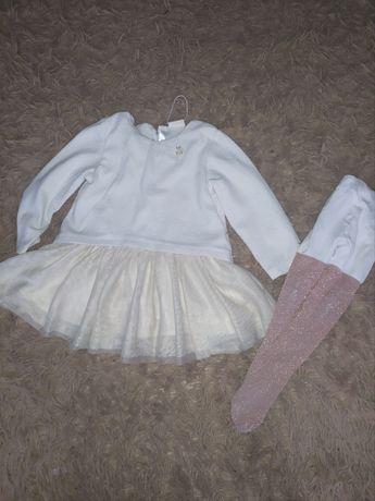Пакет вещей на девочку рост 86-92,zara,h&m