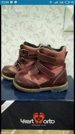 Демисезонные ботинки. Ортопедические ботинки.Размер 24
